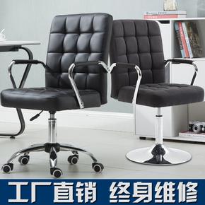 电脑椅家用办公椅简约现代职员椅会议椅会客椅转椅老板书房座椅子