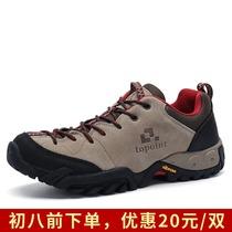 登山鞋男女徒步鞋防水防滑透气耐磨减震秋冬季运动爬山鞋