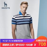 Hazzys哈吉斯t恤男春夏季棉短袖韩版半袖翻领POLO衫上衣条纹修身