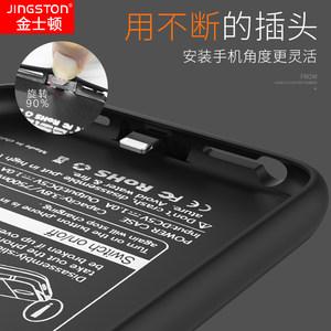 金士顿苹果6背夹电池iphone7充电宝6s超薄小巧迷你便携式8P无线手机壳超薄无线专用移动电源6plus