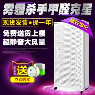 宏安泰ffu空气净化器ffu家用净化器PM2.5除甲醛超静音带杀菌灯