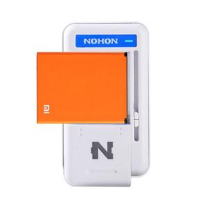 诺希正品1A万能充电器通用型三星note3 4s2 3 4 5小米1红米酷派手机老年人老式机安卓电池快速万能充座充