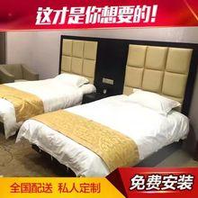 定制板式快捷酒店家具全套宾馆用床客房床头柜出租房用床宾馆家具