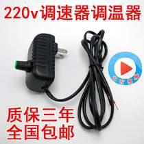 正品转换插头蓝色电子防雷七度插座无线电工电源功能万能多用