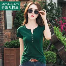 体桖女短袖上衣百搭2019夏装韩版女装时尚V领绿色显瘦女士半袖t恤图片