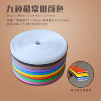 Professional woven hand plastic gray white strapping machine manual packing belt woven belt packaging tape 3 rolls