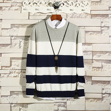 Autumn and winter wear thick men's sweater round neck stripes plus velvet bottoming shirt Slim line sweater pullover warm men's clothes
