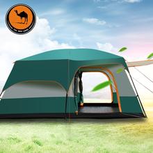 骆驼户外5-6-8-10-12人两房一厅野营露营多人团体防雨二室大帐篷