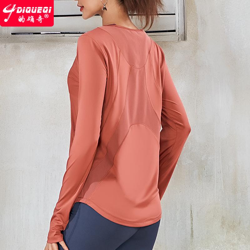 的确奇 春季瑜伽服女网红速干t恤宽松跑步训练健身服长袖运动上衣