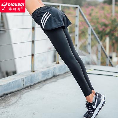 的确奇 假两件高腰瑜伽裤女紧身速干长裤跑步运动裤弹力健身裤夏