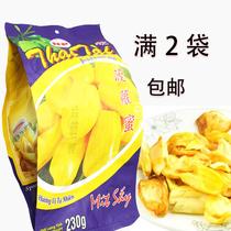 越南进口零食品hpAK和发菠萝蜜干果230g零食满2袋包邮