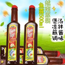 进口越南金苏鱼露500ml鲜鱼香味 调料海鲜汁味道鲜美酱油调味品