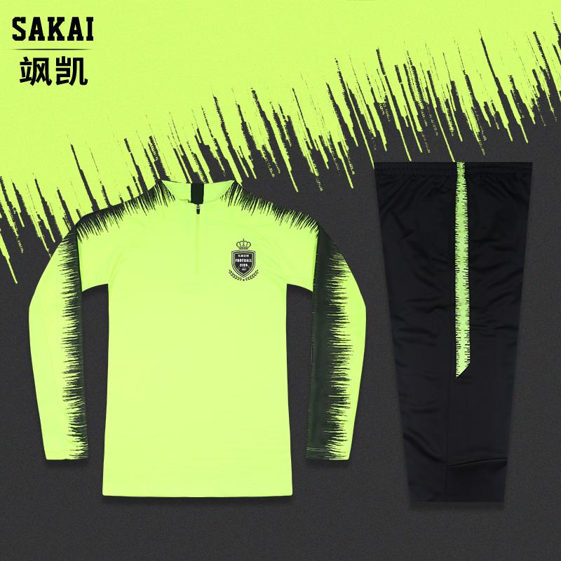 巴塞罗那球衣18-19秋冬款户外运动外套儿童足球训练服长袖套装男