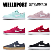 男女低帮休闲滑板鞋 CD6278 AH3366 921463 SLR CHRON NIKE