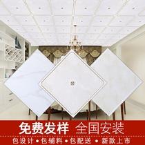 集成吊顶铝通风透气换气扇面板通风扣板盖铝吊顶
