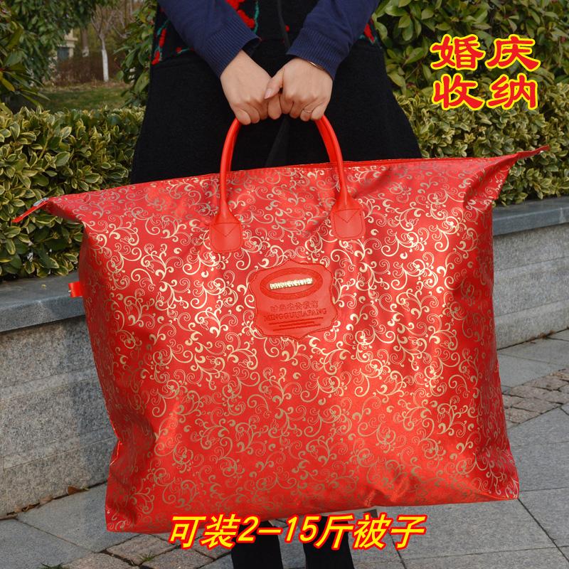 Мешки для одеяла / Сумки для одеяла Артикул 36491081802