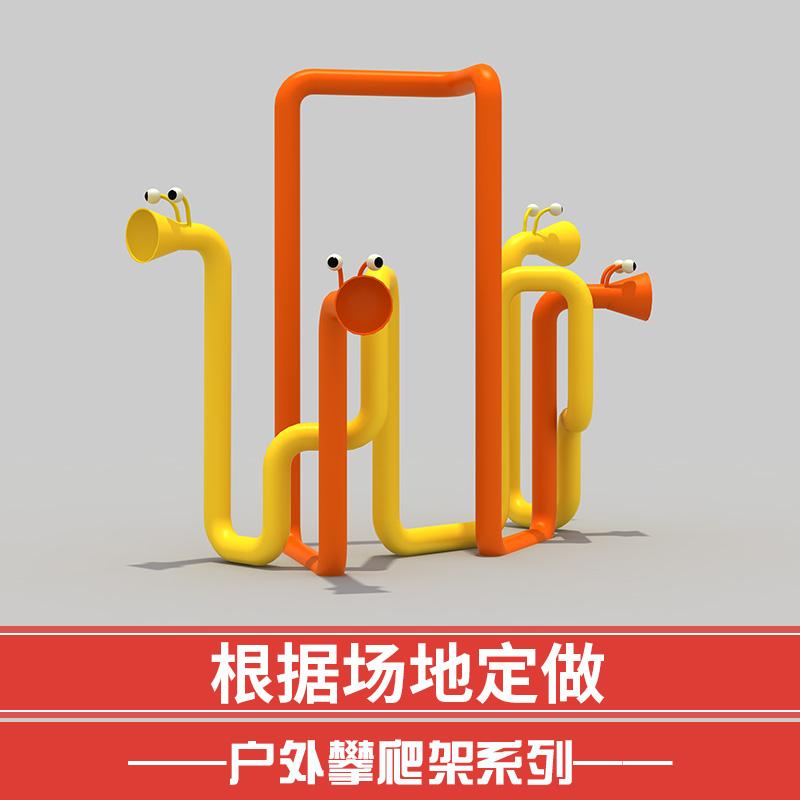 厂家设计定做室外大型玩具户外非标拓展大型游乐场传声筒攀爬组合
