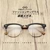半框金属眼镜架