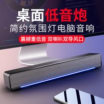 家用音响迷你大音量外放可电脑手机通用便携式插线小音响七彩灯光