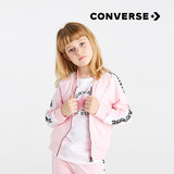 Converse Converse Kids Spring Retro Solid Color Female Child Knit Jacket