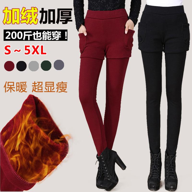 黑色跨裤小脚裤