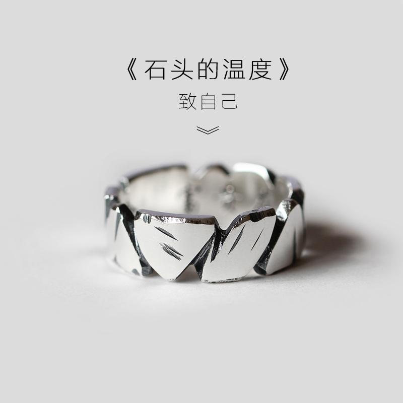 《石头的温度》原创999纯银戒指个性潮男女海枯石烂情侣戒指图片
