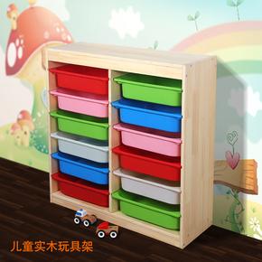 宜家玩具收纳架整理架多层置物架收纳箱实木宝宝玩具架玩具收纳柜