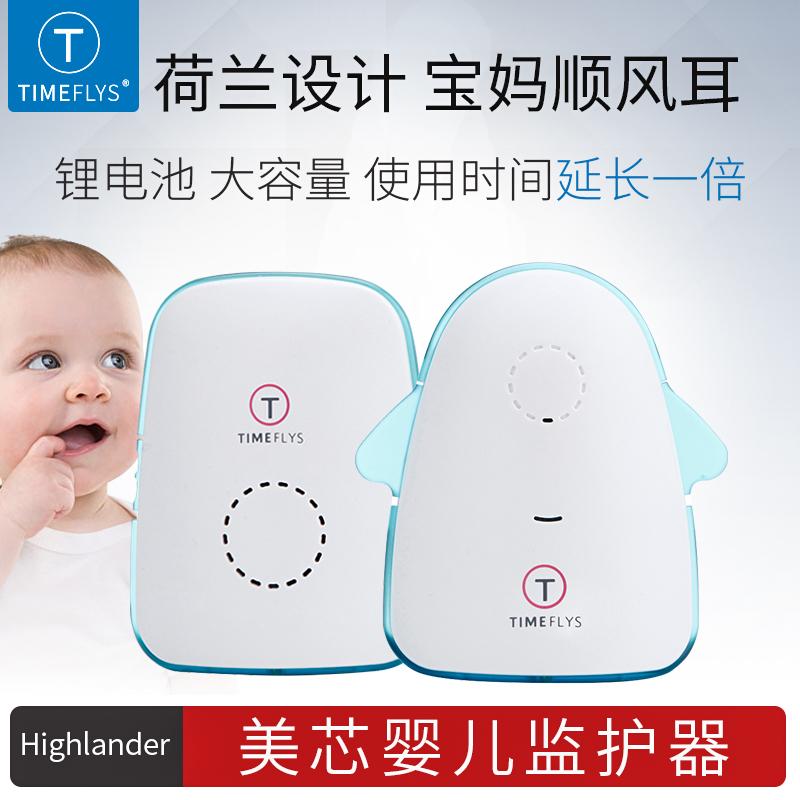 宝宝监护器