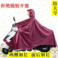 Red leaves authentic electric battery car raincoat men and women single thickening motorcycle transparent increase cap poncho specials
