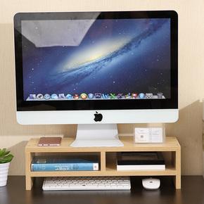 电脑显示器增高架办公桌面上收纳置物架子台式显示屏底座支架垫高