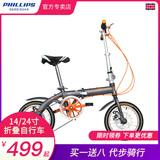 ?#35780;?#26222;折叠自行车超轻便携成人儿童20寸变速学生小型迷你单车男女