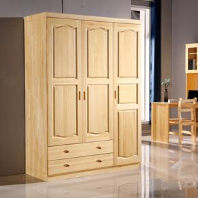 全实木松木衣柜1米1.5米1.8米大储物柜234门开门带抽屉衣橱包邮