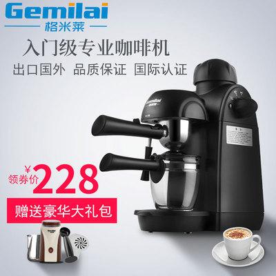 自动半自动咖啡机