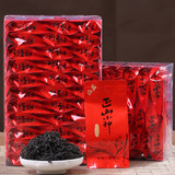 Black Tea Zhengshan Minority Honey Fragrance Wuyishan Jinjunmei Luzhou Fragrance Boxed in 125g at 9.9 Special Price