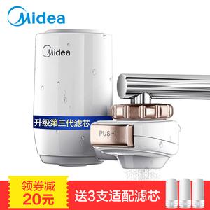 美的净水器水龙头过滤器厨房家用净水机自来水过滤器MC122-2