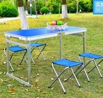 地摊露营小桌子家用书桌移动厨房大学生咨询台户型多功能折叠桌