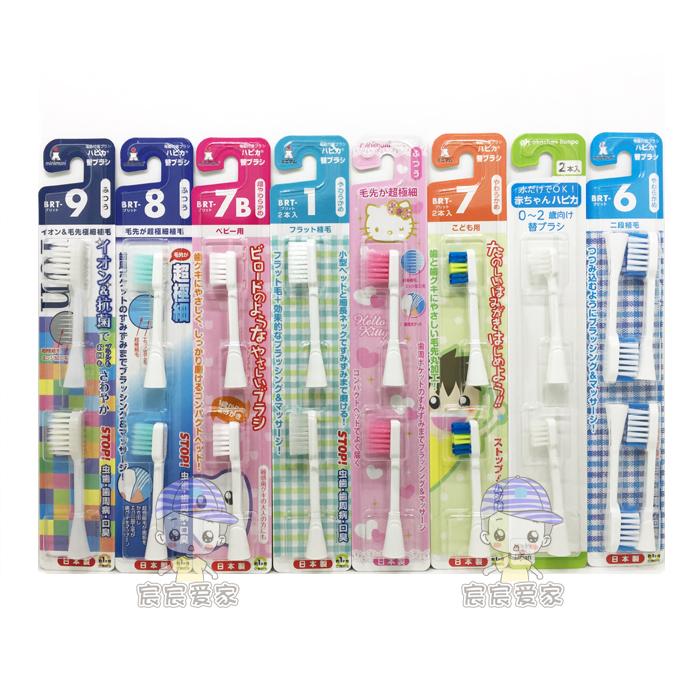 日本电动牙刷刷头