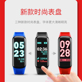 OPPOR11 R15 A77 A73 A83 A3 A59S Smart Bracelet Sports Watch Fashion Electronic Watch R9S