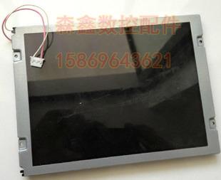 三菱显示器64S 8.4寸液晶屏 彩色 原装AA084VC06 数控机床显示器