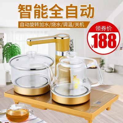 全自动上水电热水壶玻璃电茶炉家用泡功夫茶具套装烧水壶抽水智能优惠券