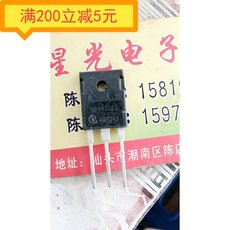 Original imported disassemble test good delivery H20R1203 20R1203