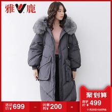 yaloo/雅鹿新款简约时尚大码大毛领鸭绒外套女中长款羽绒服图片