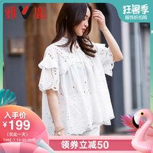 yaloo/雅鹿2019新款女蕾丝衫短款套装纯棉两件套仙女范荷叶领图片