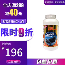 Direct mail Canadian original imported Bill seal oil soft capsule Omega Middle-aged and elderly health care 500 capsules