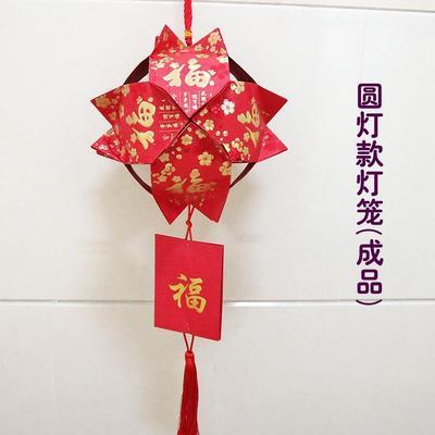 用红包做的灯笼制作新款礼物大礼包手拿小号吊饰儿童贴纸装饰手工