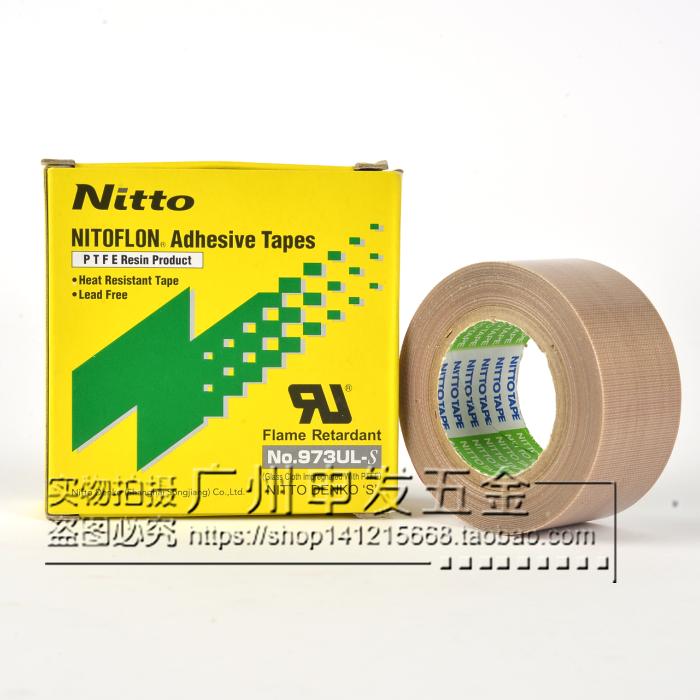 特氟龙胶带 日本进口铁氟龙胶带 日东电工耐高温胶布 0.13*25*10