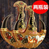马奶酒皮囊壶 内蒙古特产马奶酒壶蒙古族手工艺品 两瓶装
