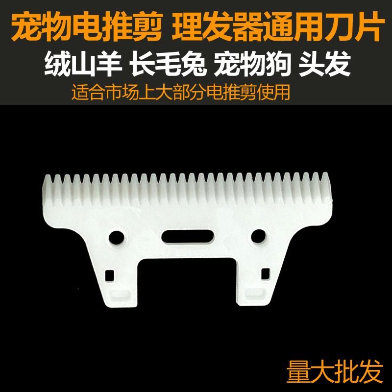 Изделия из фарфора и керамики Артикул 595049742707