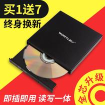 外置DVD光驱笔记本台式一体机通用移动USB光驱CD刻录机外接光驱盒