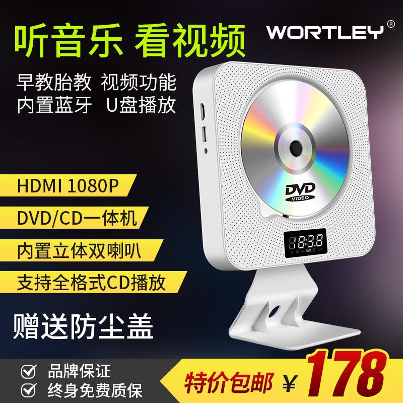 Музыкальные CD и DVD диски Артикул 560295820713